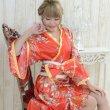 画像7: 花魁風 帯付き 総和柄 サテン着物 裾フリル ロングドレス 衣装 よさこい コスプレ キャバドレス パーティー (7)