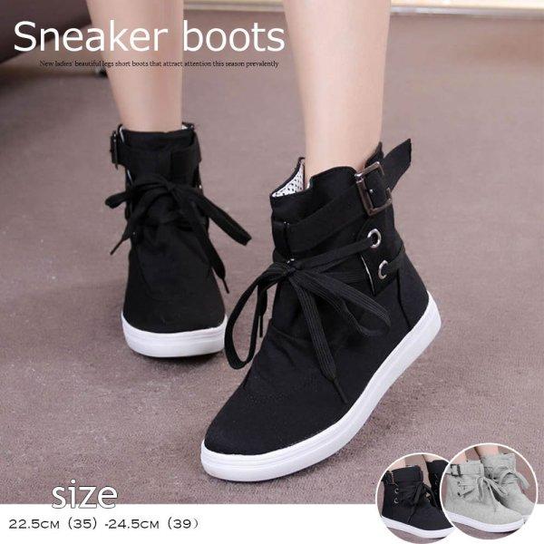 画像1: スニーカーブーツ レディース 厚底 リボン ショートブーツ 歩きやすい靴 ローヒール (1)
