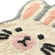 画像16: マット おそいねアニマル 可愛い 添い寝マット 動物マット フロアマット インテリア雑貨 (16)