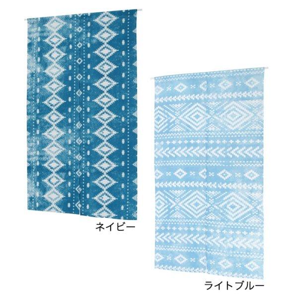 画像1: のれん フォギーネイティブ柄  インテリア雑貨 暖簾 間仕切り 店舗装飾 カフェ (1)