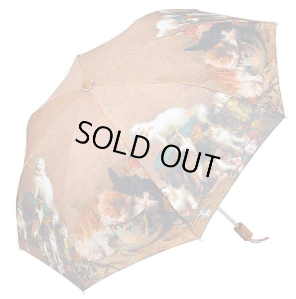 画像1: 【折りたたみ傘】キャットファミリー 名画シリーズ  絵画  傘 雨具 (1)