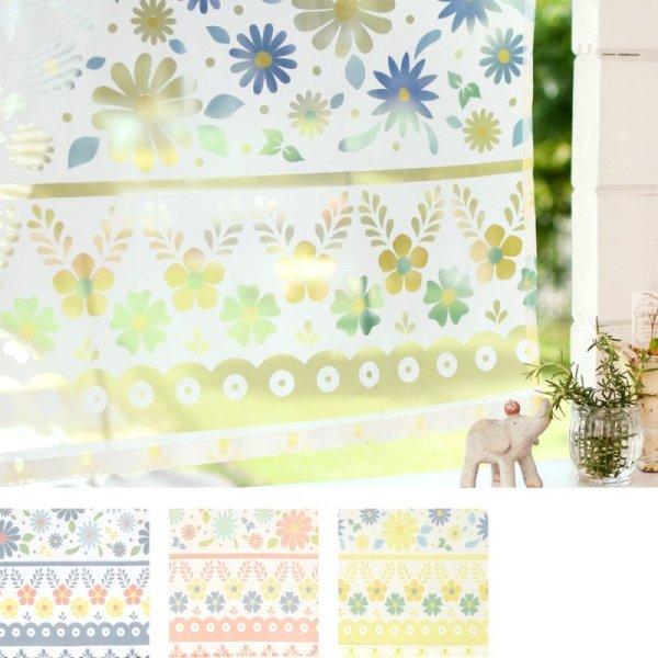 画像1: 【送料無料】カフェカーテン 【ポタリー】小花柄 オパール加工 ポーランド陶器柄 小窓 (1)