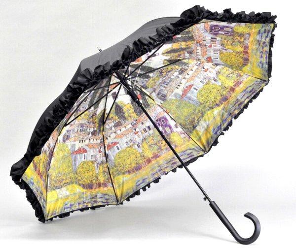 画像1: 【フリル傘】クリムト ドナウ河沿 名画 長傘 丈夫 雨具 (1)