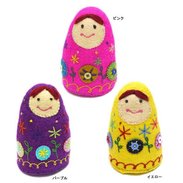 画像1: マトリョーシカ フェルト 置物 オブジェ ロシア 民芸品 羊毛100% ウール (1)