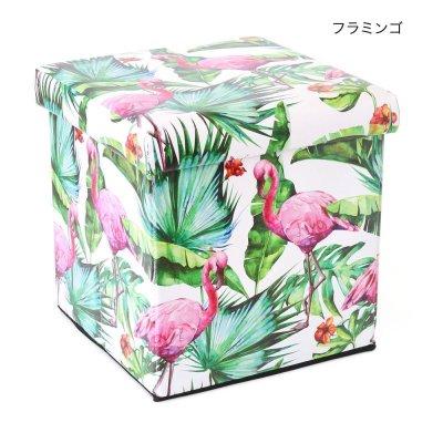 画像1: 収納BOXスツール トロピカル フラミンゴ オオハシ 鳥 ピンク 小物入れ おもちゃ箱 片付け インテリア イス チェア 耐荷重100kg