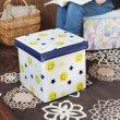 画像1: 収納BOXスツール スマイル ニコチャン 小物入れ おもちゃ箱 片付け インテリア イス チェア 耐荷重100kg (1)