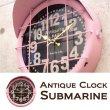 画像1: アンティーククロック サブマリン 壁掛け時計 潜水艦 ヨーロッパ 輸入雑貨 インテリア雑貨 (1)