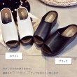 画像2: 厚底サンダル レディース ウェッジソール ミュールサンダル オープントゥ 歩きやすい 靴 (2)