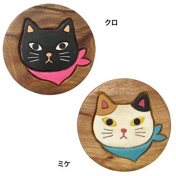 画像1: ラウンドスツール スカーフネコ ディスプレイ 子供椅子 猫雑貨 インテリア雑貨 (1)