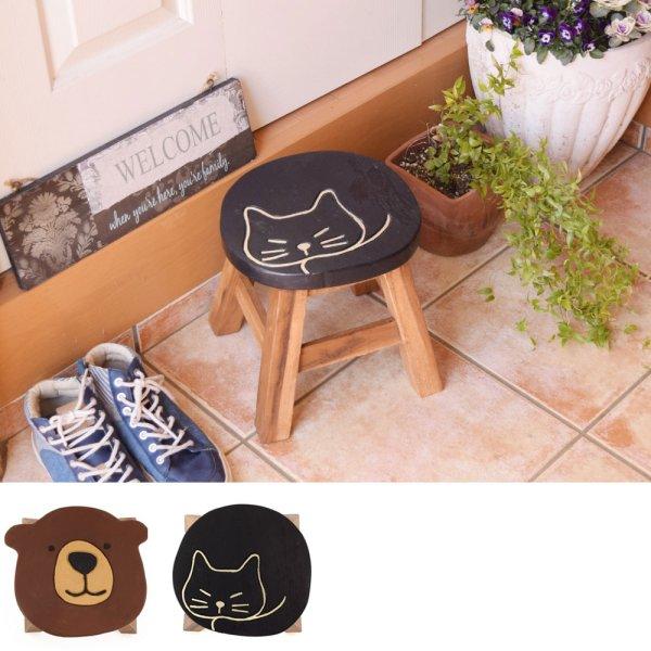 画像1: アカシア製 ウッドミニスツール ディスプレイ台 玄関 子供椅子 猫・クマ 雑貨 インテリア雑貨 (1)