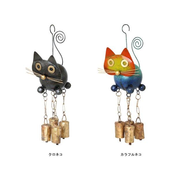 画像1: ブリキ製 ベル おとぼけ顔のネコ インテリア雑貨 猫雑貨 可愛いインテリア 風鈴  (1)