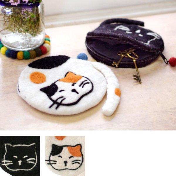 画像1: まんまる猫 アニマルパース クロネコ・ミケネコ 小物入れ 猫雑貨 小銭入れ メイクポーチ (1)