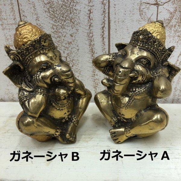 画像1: 真鍮製  ガネーシャ置物 インテリア雑貨 ブラス アジアン雑貨 エスニック 神様 オブジェ (1)