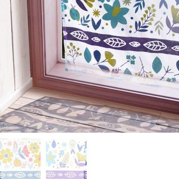 画像1: カーテン ブロンマ 北欧シリーズ 花柄 オパール加工 カラフル雑貨 間仕切り インテリア雑貨  (1)