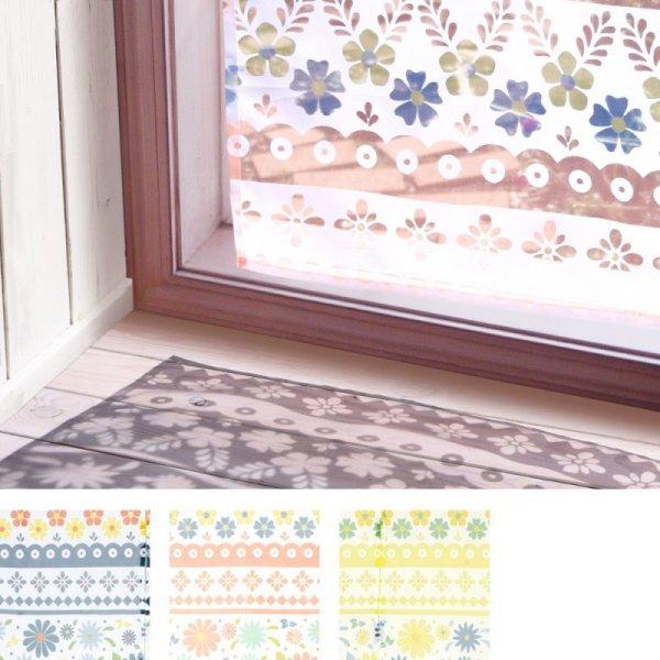 画像1: カーテン ポタリ―小花柄 オパール加工 透かし柄 カラフル雑貨 間仕切り インテリア雑貨  (1)