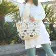 画像4: キャンバスバッグ L サファリアニマルデザイン 鞄 バッグ どうぶつ柄 キャンバス生地 ランチトート (4)