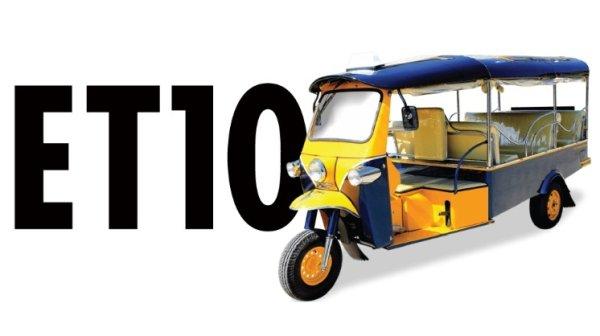 画像1: 【カタログ請求】【新車】トゥクトゥク 【ET-10】10人乗り TUKTUK 3輪タクシー タイ バンコク (1)