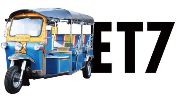 画像1: 【カタログ請求】【新車】トゥクトゥク 【ET-7】7人乗り TUKTUK 3輪タクシー タイ バンコク (1)