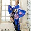 画像3: サテン和柄フリルロング着物ドレス 衣装 ダンス よさこい 花魁 コスプレ キャバドレス (3)
