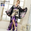 画像2: サテン和柄フリルロング着物ドレス 衣装 ダンス よさこい 花魁 コスプレ キャバドレス (2)