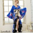 画像1: サテン和柄フリルロング着物ドレス 衣装 ダンス よさこい 花魁 コスプレ キャバドレス (1)