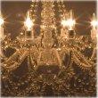 画像4: LED電球対応 豪華絢爛 12灯シャンデリア アンティーク調 ノックダウン オペラ クリーム 内装 インテリア (4)