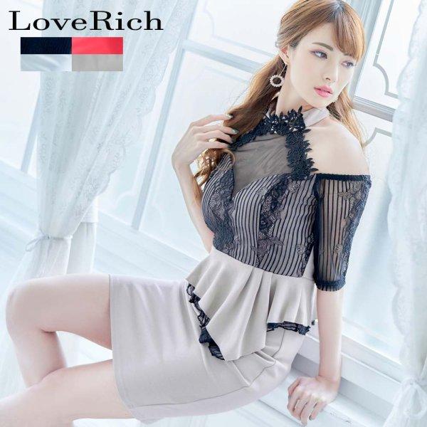 画像1: シースルー ホルターネック ミニドレス 衣装 パーティードレス キャバドレス (1)