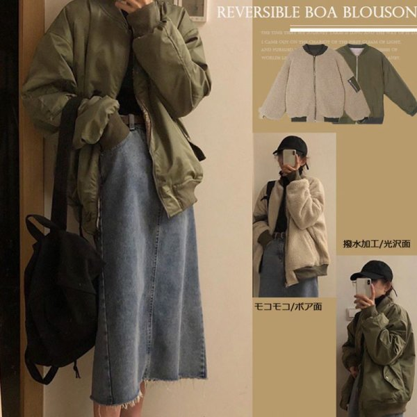 画像1: ボアジャケット レディース ボアブルゾン 韓国風 防寒アウター 両面着用 裏起毛 暖かい 厚手 (1)