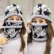 画像5: 迷彩 帽子 レディース フェイスマフラー アウトドア マスク付き 防寒 3点セット (5)