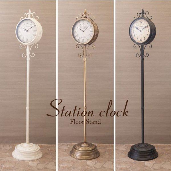 画像1: アンティーク調 【両面時計】ステーションクロック フロアスタンド (1)