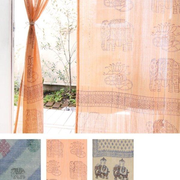 画像1: のれん ルレックス 暖簾 エスニック アジアン雑貨 エレファント 象 ロータス 蓮 インテリア雑貨 間仕切り  (1)