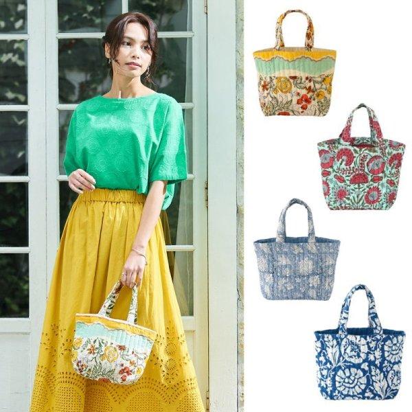 画像1: デインティ・ブロックプリント キルトバッグ ミニトートバッグ  エキゾチック 鞄 アジアン雑貨 (1)