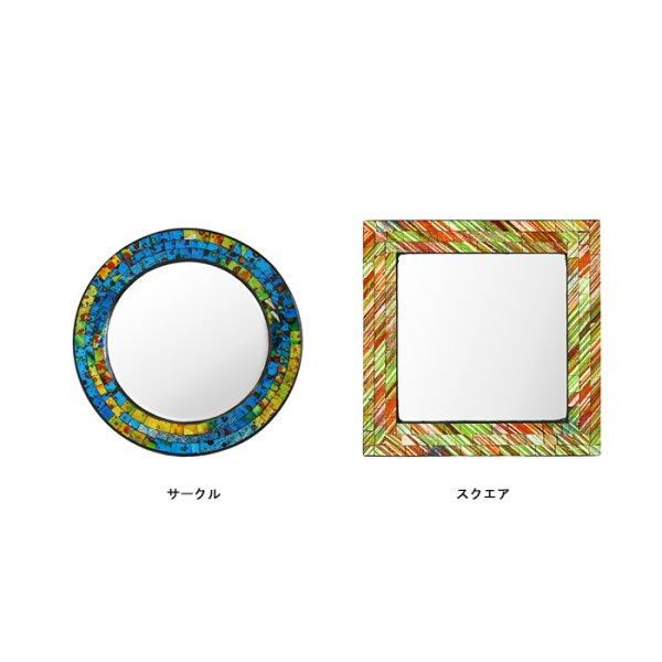 画像1: モザイクミラー S キラキラ 円形・スクエア型 壁掛けミラー 鏡 インテリア雑貨 (1)