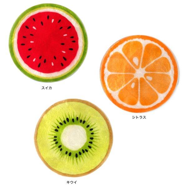 画像1: 6枚セット 果物デザイン ラウンドカピスコースター  ジューシー カットフルーツ 可愛い キッチン雑貨  (1)